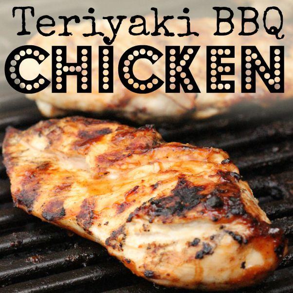 teriyaki bbq chicken swquare